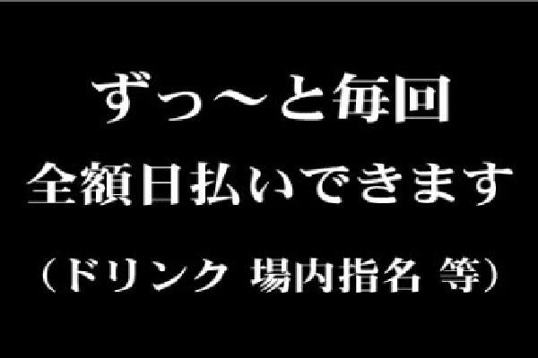 Go☆Go☆Five(ゴーゴーファイブ)の紹介1