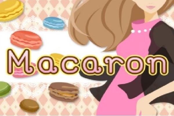Macaron(マカロン)の紹介0