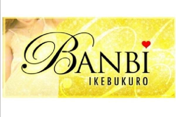 BAMBi(バンビ)の紹介0