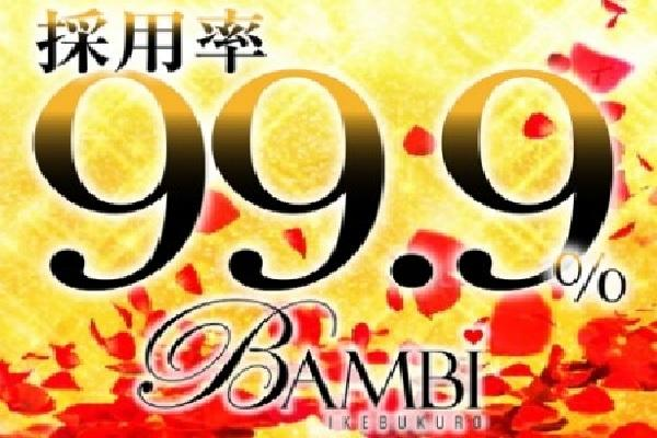 BAMBi(バンビ)の紹介2