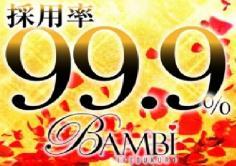 BAMBi(バンビ)の紹介・サムネイル2