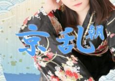朝 京乱(アサキョウラン)の紹介・サムネイル0