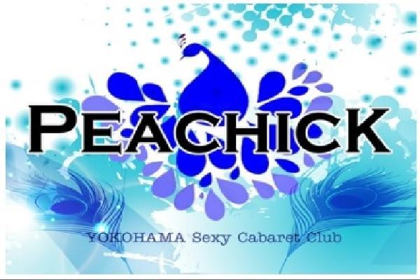 PEACHICK(ピーチック)の紹介0