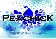PEACHICK(ピーチック)の紹介