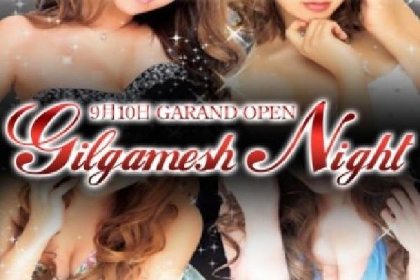 Club Gilgamesh Night(クラブギルガメッシュナイト)の紹介1