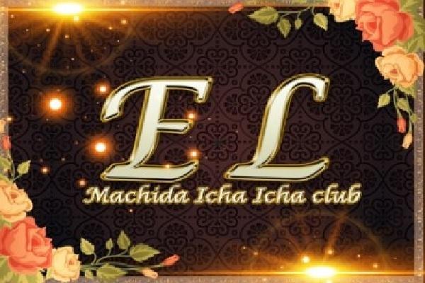 Club EL(クラブエル)の紹介0