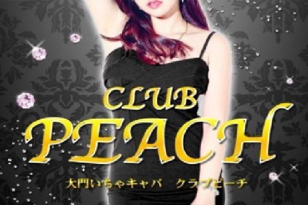 CLUB PEACH(ピーチ)の紹介0