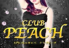CLUB PEACH(ピーチ)の紹介