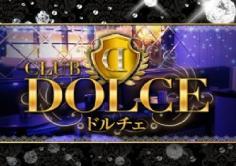 CLUB DOLCE(ドルチェ)の紹介