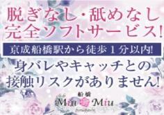 MiuMiu(ミュウミュウ)の紹介・サムネイル1