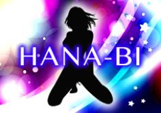 HANA-BI(ハナビ)の紹介
