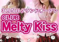 CLUB MeltyKiss(メルティキッス)の紹介
