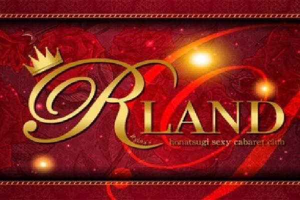 Club R land(アールランド)の紹介0