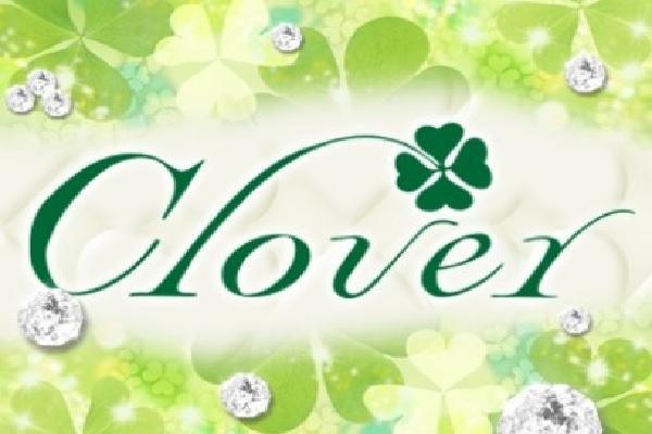 clover(クローバー)の紹介0