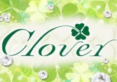 clover(クローバー)の紹介