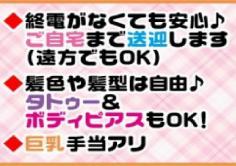 新宿ピュアジャンヌの紹介・サムネイル1