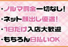 新宿ピュアジャンヌの紹介・サムネイル2