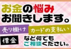 新宿ピュアジャンヌの紹介・サムネイル3