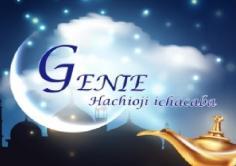 Club Genie(ジーニー)の紹介