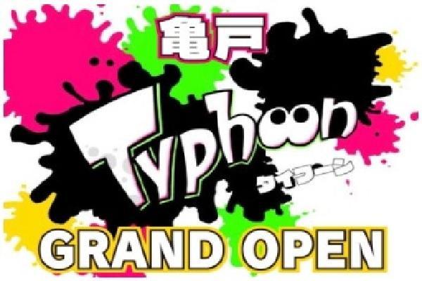 Typhoon(タイフーン)の紹介0