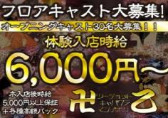 卍乙(マンジオツ)の紹介・サムネイル1