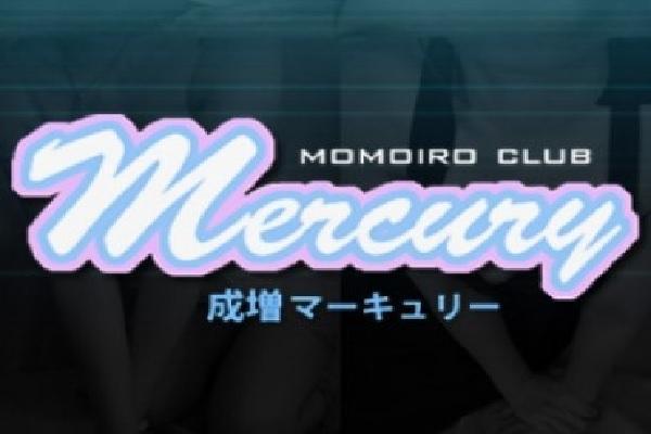 成増Mercury(マーキュリー)の紹介0