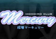 成増Mercury(マーキュリー)の紹介