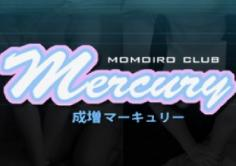 成増Mercury(マーキュリー)の紹介・サムネイル0