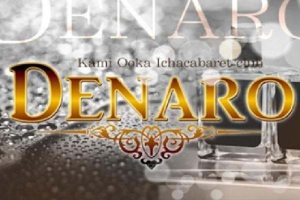 Club Denaro(デナーロ)の紹介0