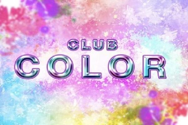 COLOR(カラー)の紹介0