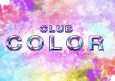 COLOR(カラー)の紹介・サムネイル0
