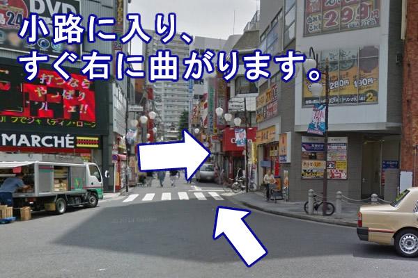 交差点を渡り、左の方へ進みますとすぐに小路があります。 そこ進みます。 ※松屋がありますので、そこを目印にして下さい。