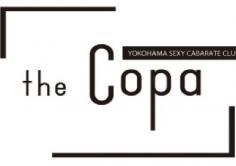 the Copa(コパ)の紹介