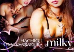 milky(ミルキー)の紹介