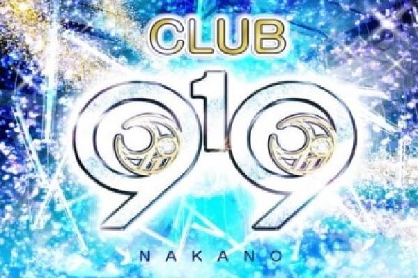 CLUB 919(クイック)の紹介0