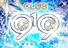 CLUB 919(クイック)の紹介