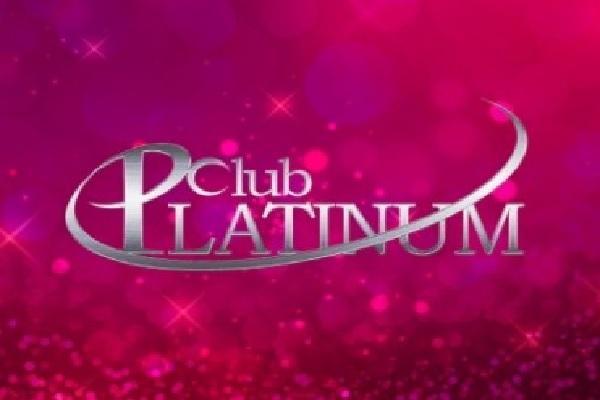 Club Platinum(プラチナム)の紹介0