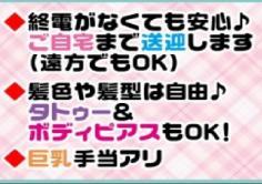 渋谷ピュアバケーションの紹介・サムネイル3