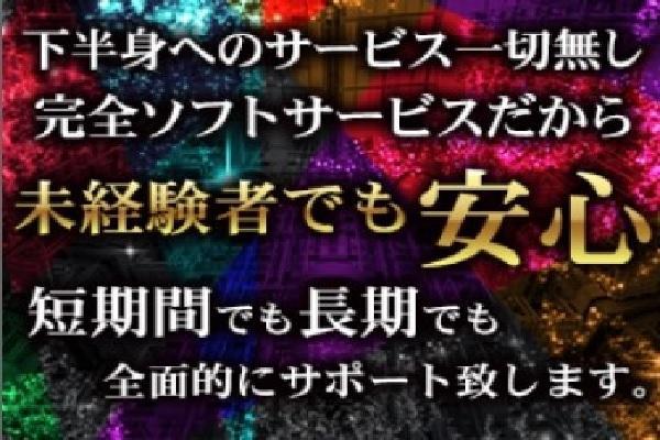 渋谷フラミンゴ(シブヤフラミンゴ)の紹介3