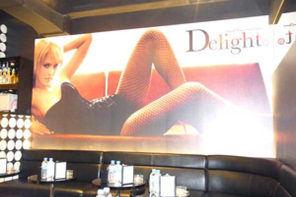 Delight(ディライト)の紹介1