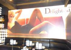 Delight(ディライト)の紹介・サムネイル1