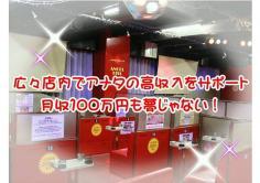 ANGELKISS上野(エンジェルキッス ウエノ)の紹介・サムネイル1