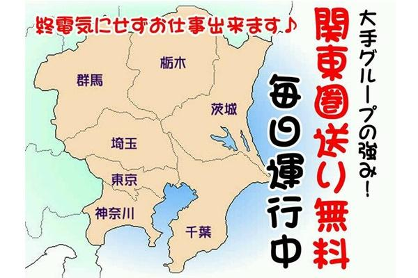 ANGELKISS上野(エンジェルキッス ウエノ)の紹介2