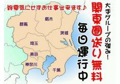 ANGELKISS上野(エンジェルキッス ウエノ)の紹介・サムネイル2