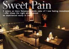 Sweet Pain(スイートペイン)の紹介・サムネイル0