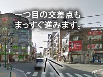 お店までに交差点は二つあるのですが、一つ目の交差点です。 こちらも矢印の通りにまっすぐ進みます。