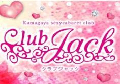 CLUB JACK(クラブジャック)の紹介