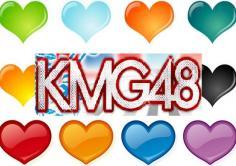KMG48(ケーエムジー48)の紹介