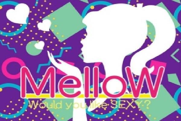mellow(メロウ)の紹介3
