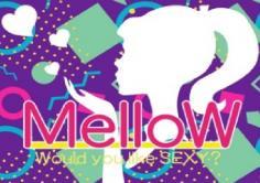 mellow(メロウ)の紹介・サムネイル3